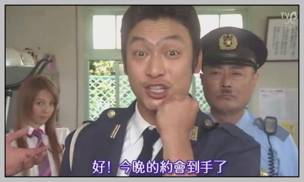 [TVBT]KOCHI KAME_EP_06_ChineseSubbed[(007547)20-42-19].JPG