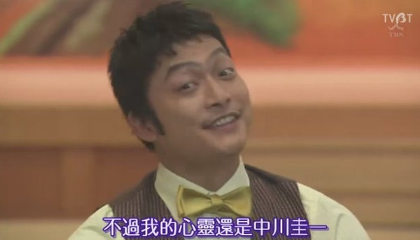 [TVBT]KOCHI KAME_EP_06_ChineseSubbed[(025929)22-56-17].JPG