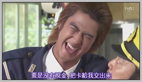 [TVBT]KOCHI KAME_EP_06_ChineseSubbed[(041782)21-02-00].JPG