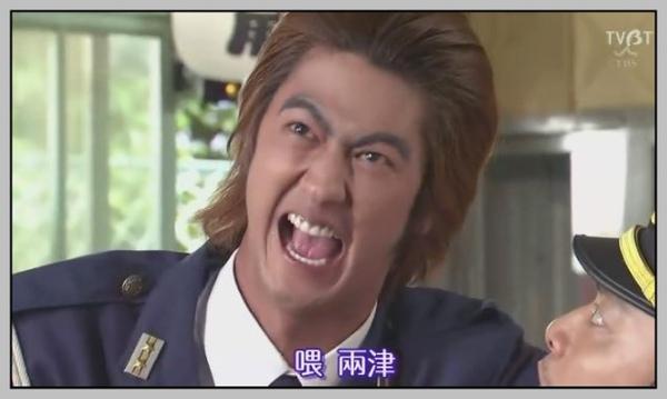 [TVBT]KOCHI KAME_EP_06_ChineseSubbed[(041815)21-02-01].JPG