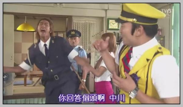 [TVBT]KOCHI KAME_EP_06_ChineseSubbed[(042407)21-02-21].JPG
