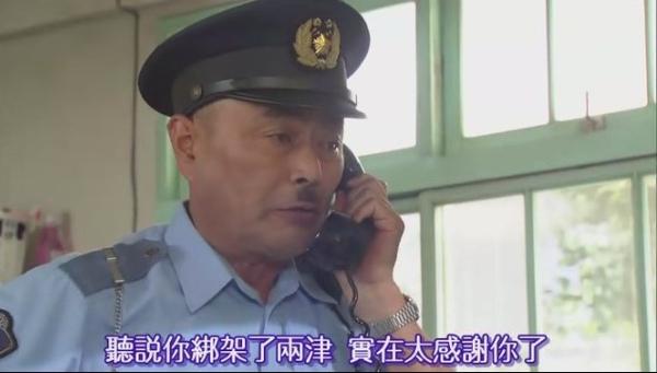 [TVBT]KOCHI KAME_EP_06_ChineseSubbed[(061565)22-58-08].JPG