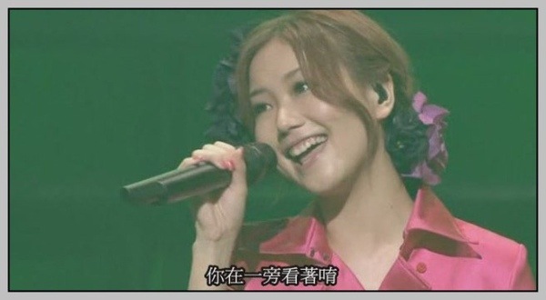 Ai am Best Tour 2007 Disc 1 - SUB[(022628)13-42-16].JPG