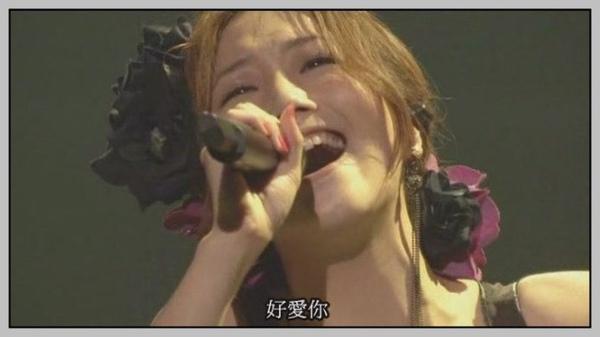 Ai am Best Tour 2007 Disc 1 - SUB[(103934)17-26-50].JPG