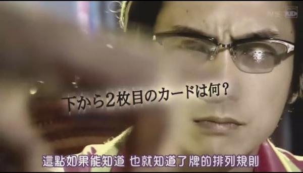 [SUBPIG][詐欺遊戲2 ep03][(008183)23-45-42].JPG