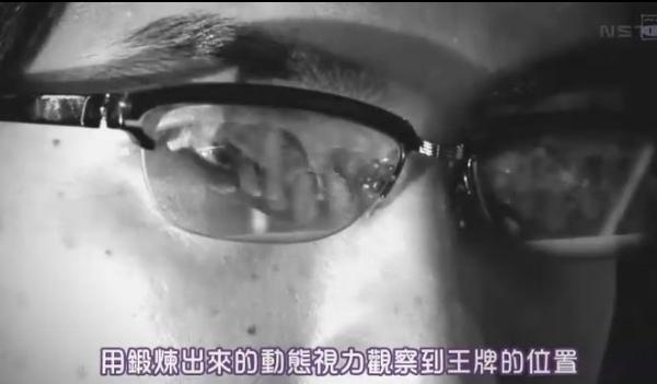 [SUBPIG][詐欺遊戲2 ep03][(046977)01-11-15].JPG