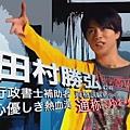 [SUBPIG][Tokujo Kabachi!! ep01][(000851)13-05-08].JPG
