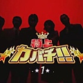 [SUBPIG][Tokujo Kabachi!! ep01][(004510)13-07-13].JPG