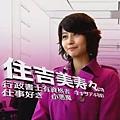 [SUBPIG][Tokujo Kabachi!! ep01][(011363)13-11-06].JPG