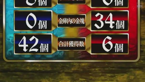 [SUBPIG][Liar Game Season2 ep09 finale][(022786)14-19-13].JPG