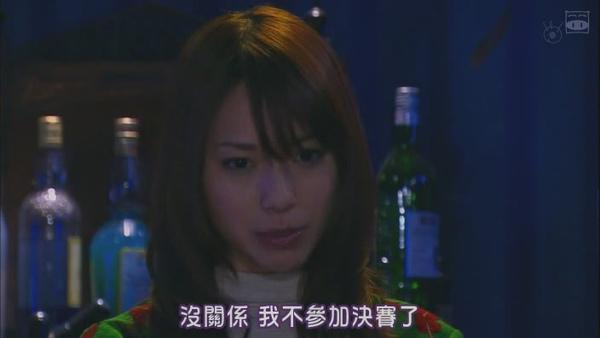 [SUBPIG][Liar Game Season2 ep09 finale][(055859)14-20-13].JPG