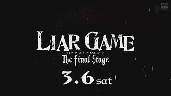 [SUBPIG][Liar Game Season2 ep09 finale][(063367)14-21-00].JPG