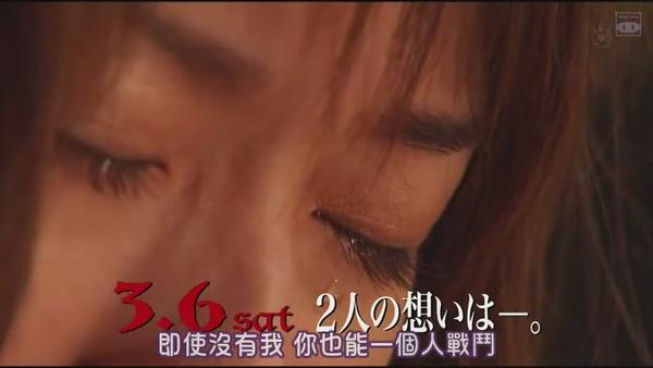 [SUBPIG][Liar Game Season2 ep09 finale][(063456)14-21-03].JPG
