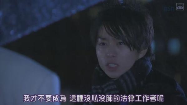 [SUBPIG][Tokujo Kabachi!! ep01][(104248)15-00-28].JPG
