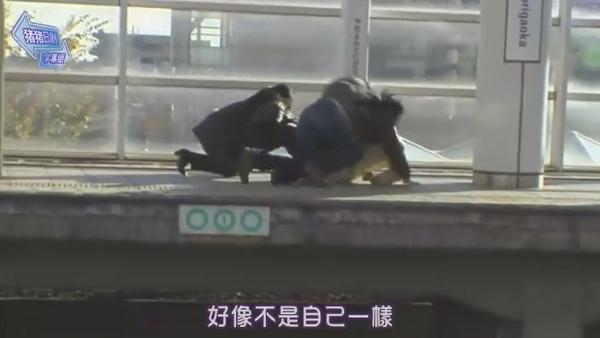 [SUBPIG][Arifureta Kiseki ep03][(000738)00-01-23].JPG