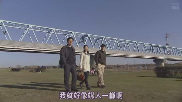 [SUBPIG][Arifureta Kiseki ep11 finale][(072445)19-27-57].JPG
