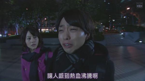 [SUBPIG][Tokujo Kabachi!! ep02][(052068)10-59-08].JPG