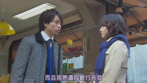 [SUBPIG][Tokujo Kabachi!! ep02][(015659)10-32-07].JPG