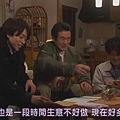 [SUBPIG][Tokujo Kabachi!! ep02][(047952)23-06-44].JPG