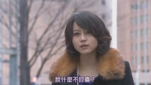 [SUBPIG][Tokujo Kabachi!! ep03][(077323)10-33-08].JPG