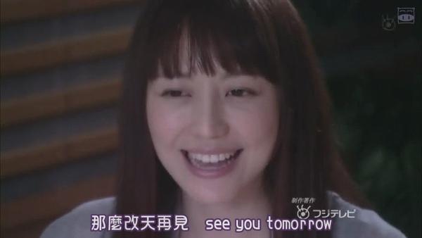 [SUBPIG][Sotsu uta ep04 - Sotsugyou Syashin][(063593)23-09-03].JPG