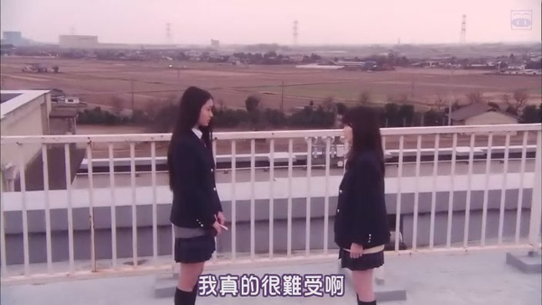 [SUBPIG][Sotsu uta ep01 - Best friend][(056795)23-01-27].JPG