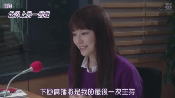 [SUBPIG][Sotsu uta ep04 - Sotsugyou Syashin][(006582)23-07-51].JPG