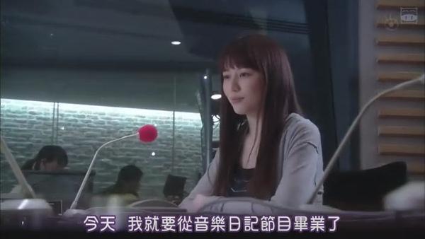 [SUBPIG][Sotsu uta ep04 - Sotsugyou Syashin][(063023)23-08-37].JPG
