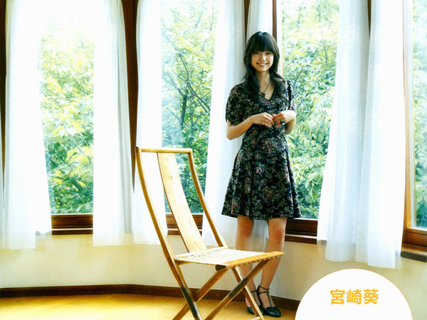 Miyazaki_Aoi042.jpg