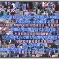 [SUBPIG][Sunao ni Narenakute ep01][(008226)00-00-20]_縮小大小.JPG