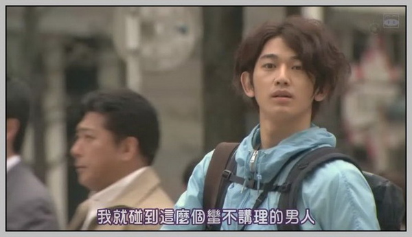 [SUBPIG][Sunao ni Narenakute ep01][(012681)00-02-03]_縮小大小.JPG
