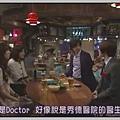 [SUBPIG][Sunao ni Narenakute ep01][(017902)00-03-00]_縮小大小.JPG