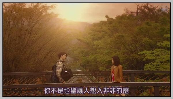 [SUBPIG][Sunao ni Narenakute ep03][(030505)01-26-08].JPG
