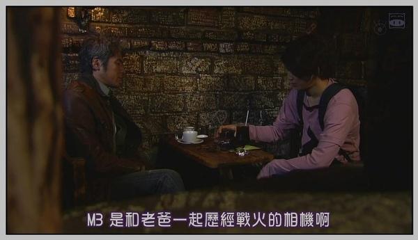 [SUBPIG][Sunao ni Narenakute ep03][(044913)01-38-39].JPG