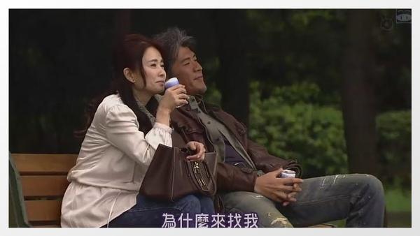 [SUBPIG][Sunao ni Narenakute ep03][(060444)01-48-07].JPG