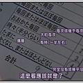 [SUBPIG][Sunao ni Narenakute ep03][(064590)01-50-32].JPG