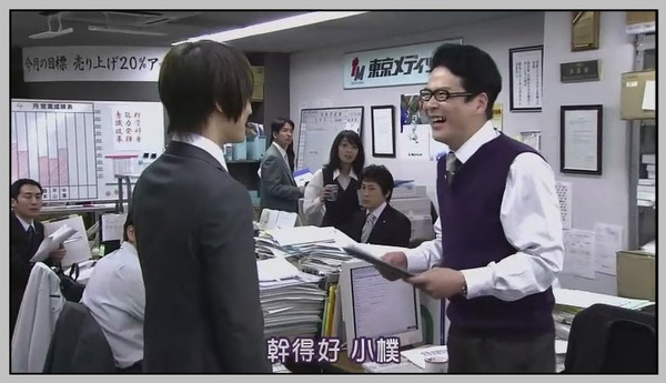 [SUBPIG][Sunao ni Narenakute ep03][(064893)01-50-42].JPG