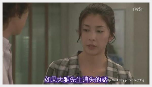[TVBT]Natsu no Koi wa Nijiiro ni Kagayaku_EP_06_ChineseSubbed[(063983)14-20-33].JPG