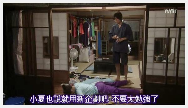 [TVBT]Hotaru no Hikari 2_EP_08_ChineseSubbed[(048539)22-35-55].JPG