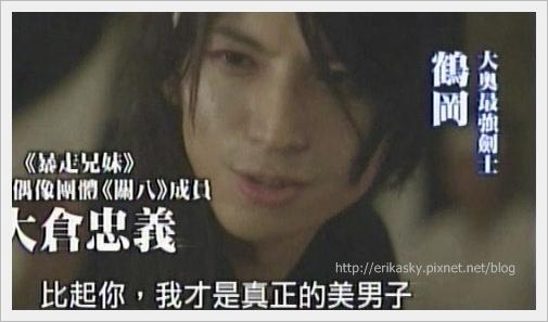20101218_中天綜合台_大奧電視特輯[(011618)12-58-23].JPG
