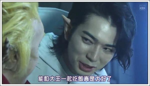 [SUBPIG][Kaibutsu-kun ep09 finale][(095361)01-45-20].JPG