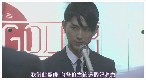 [SUBPIG][Tsuki no koibito ep07][(009499)08-28-24].JPG