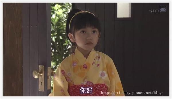 [SUBPIG][Hotaru no Hikari 2 ep02][(032268)14-39-12].JPG