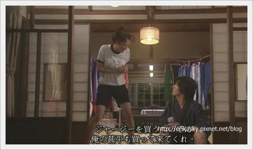 [TVBT]Hotaru no Hikari 2_EP_06_ChineseSubbed[(031194)01-37-25].JPG