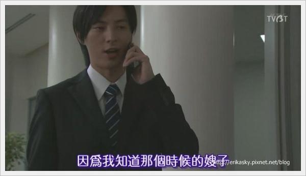 [TVBT]Natsu no Koi wa Nijiiro ni Kagayaku_EP_06_ChineseSubbed[(017168)13-44-47].JPG