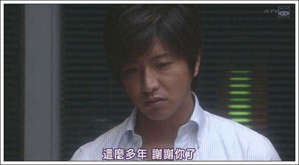 [SUBPIG][Tsuki no koibito ep07][(005372)08-28-15].JPG