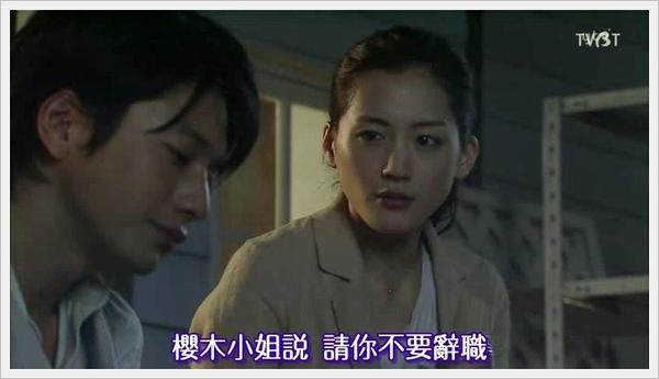 [TVBT]Hotaru no Hikari 2_EP_08_ChineseSubbed[(046843)22-52-43].JPG