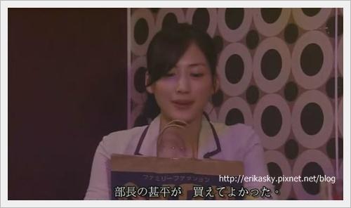 [TVBT]Hotaru no Hikari 2_EP_06_ChineseSubbed[(044845)01-45-04].JPG