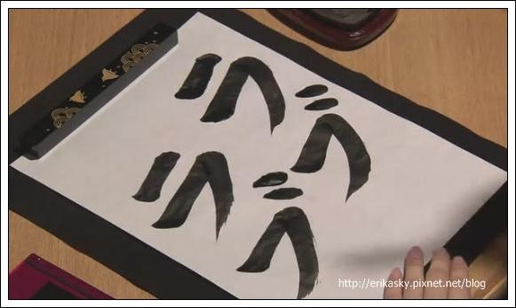 [TVBT]Hotaru no Hikari 2_EP_04_ChineseSubbed[(009293)19-43-46].JPG