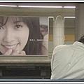 [SUBPIG][Tsuki no koibito ep07][(025245)08-29-21].JPG